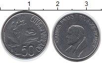 Изображение Монеты Ватикан 50 лир 1991 Сталь UNC-