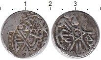 Изображение Монеты Марокко 1 дирхам 0 Серебро VF
