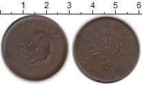 Изображение Монеты Китай Цзянсу 10 кеш 1902 Медь XF-