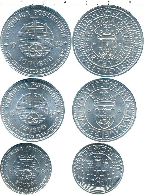 Картинка Подарочные монеты Португалия XVII Европейская художественная выставка Серебро 1983