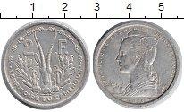 Изображение Монеты Камерун 2 франка 1948 Алюминий XF- Антилопа