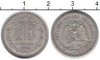 Изображение Монеты Мексика 20 сентаво 1928 Серебро XF