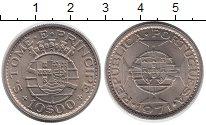 Изображение Монеты Сан Томе и Принсисипи 10 эскудо 1971 Медно-никель UNC-
