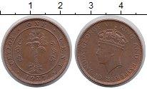 Изображение Монеты Шри-Ланка Цейлон 1 цент 1937 Бронза XF+
