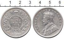 Изображение Монеты Индия 1 рупия 1918 Серебро XF+ Георг V