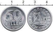 Изображение Монеты Венгрия 50 филлеров 1990 Алюминий UNC- Переходный тип