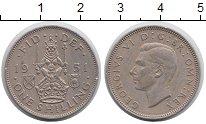 Изображение Монеты Великобритания 1 шиллинг 1951 Медно-никель XF Георг VI