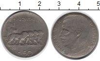 Изображение Монеты Италия 50 чентезимо 1921 Медно-никель XF- Ребристый гурт ! Ред
