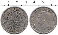 Изображение Монеты Великобритания 1/2 кроны 1947 Медно-никель XF Георг VI