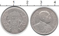 Изображение Монеты Таиланд 1/4 бата 1919 Алюминий XF Слон