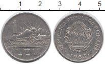 Изображение Монеты Румыния 1 лей 1963 Сталь XF Трактор
