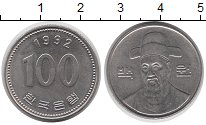 Изображение Монеты Южная Корея 100 вон 1992 Медно-никель UNC-