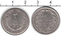 Изображение Монеты Иран 2 риала 1986 Медно-никель UNC-