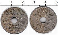 Изображение Монеты Ливан 1 пиастр 1925 Медно-никель XF Флора