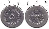 Изображение Монеты Иран 5 риалов 1953 Медно-никель XF