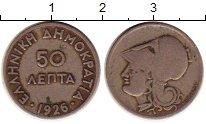 Изображение Монеты Греция 50 лепт 1926 Медно-никель XF Афина Паллада