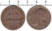 Изображение Монеты Греция 2 драхмы 1926 Медно-никель VF Афина Паллада