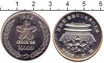 Монета Южная Корея 10000 вон Серебро 1982 UNC- фото