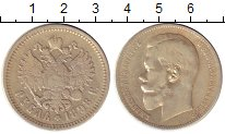 Изображение Монеты 1894 – 1917 Николай II 1 рубль 1898 Серебро XF АГ