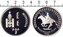 Изображение Монеты Монголия 500 тугриков 1998 Серебро Proof Миллениум 2000
