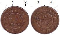 Изображение Монеты Непал 2 пайса 1946 Бронза XF