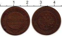 Изображение Монеты 1894 – 1917 Николай II 1 копейка 1904 Медь XF