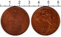 Изображение Монеты Сомали 10 сентесим 1950 Медь XF Слон