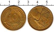 Изображение Монеты Чили 10 сентесим 1965 Латунь XF