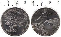 Изображение Монеты Украина 5 гривен 2011 Медно-никель UNC Чемпионат Европы по