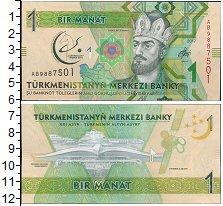 Изображение Боны Туркменистан 1 манат 2017  UNC- Обновленная банкнота