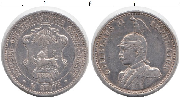 Немецкая монета серебро покупка марок