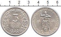 Изображение Монеты Веймарская республика 3 марки 1925 Серебро XF 1000-летний Рейх