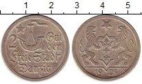 Изображение Монеты Данциг 2 гульдена 1923 Серебро XF Вольный город Данциг