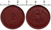 Изображение Монеты Саксония 2 марки 1921 Фарфор XF Заксен