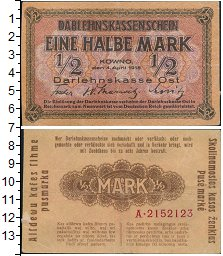 Изображение Банкноты Германия 1/2 марки 1918   <br>