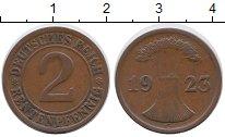 Изображение Монеты Веймарская республика 2 пфеннига 1923 Бронза XF G