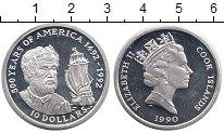 Изображение Монеты Острова Кука 10 долларов 1990 Серебро Proof- Корабль