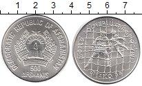 Изображение Монеты Афганистан 500 афгани 1986 Серебро UNC