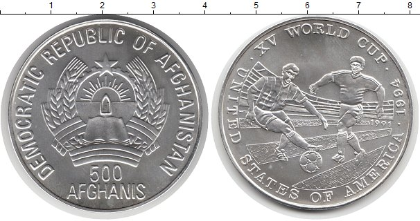 Монеты купить оптом из европы эмблема на день космонавтики