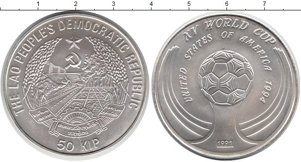 Картинка Монеты Лаос 50 кип Серебро 1991