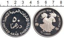 Изображение Монеты ОАЭ 50 дирхам 1980 Серебро Proof- Международный год Де