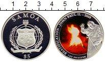Изображение Монеты Самоа 5 долларов 2009 Серебро Proof Папа Римский