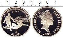 Изображение Монеты Острова Кука 50 долларов 1990 Серебро Proof Чемпионат мира по фу