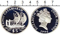 Изображение Монеты Острова Кука 5 долларов 1996 Серебро Proof Национальное парусно