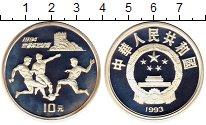 Изображение Монеты Китай 10 юаней 1993 Серебро Proof- Олимпийские игры,фут