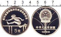 Изображение Монеты Китай 10 юаней 1988 Серебро Proof- Олимпийские игры,бег