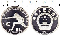 Изображение Монеты Китай 10 юаней 1993 Серебро Proof Олимпийские игры,рап