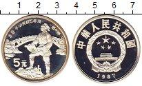 Изображение Монеты Китай 5 юаней 1987 Серебро Proof- Выдающиеся личности,
