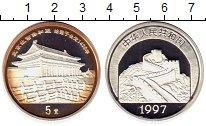 Изображение Монеты Китай 5 юаней 1997 Серебро Proof- Архитектура,пагода