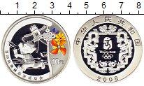 Изображение Монеты Китай 10 юаней 2008 Серебро Proof XXIX Летние Олимпийс